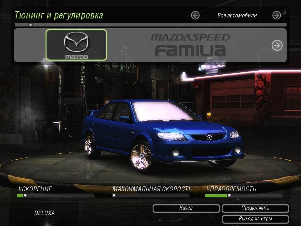 need for speed prostreet car tuning guide