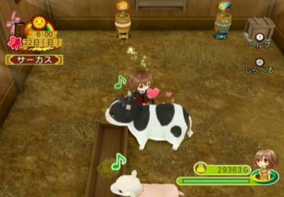 harvest moon animal parade strategy guide