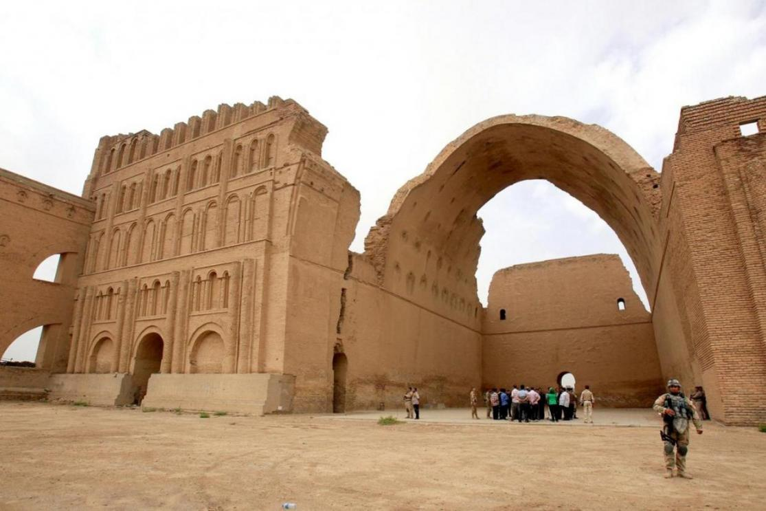 iran vacation travel video guide